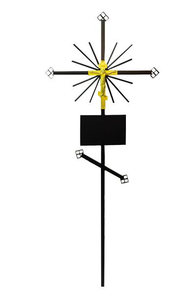 Крест «Луч»
