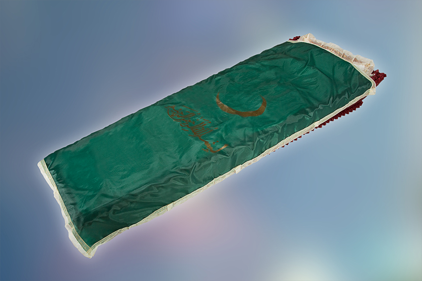 Покрывало в гроб «Мусульманское»