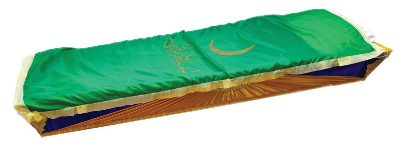 Покрывало мусульманское